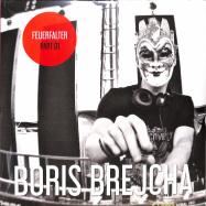 Front View : Boris Brejcha - FEUERFALTER PT1 (RED SPLATTER 2LP) - Harthouse / HHMA024-3