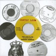 THE LION FLUTE (7 INCH)