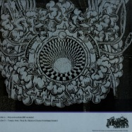 Front View : Mantis - PULVERIZED EP - Black Smoker Records / BSR0013