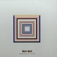 GIBBERISH EP (180GR)
