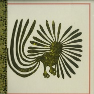 Front View : YPY - ZURHYRETHM (CD) - EM Records / EM1153CD