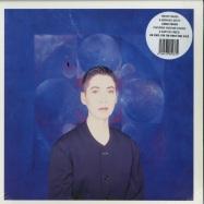 Front View : Midori Takada & Masahiko Satoh - LUNAR CRUISE (LP) - WRWTFWW Records / WRWTFWW020