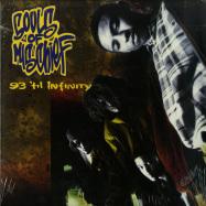 Front View : Souls Of Mischief - 93 TIL INFINITY (2LP) - Sony Music / TEG78504