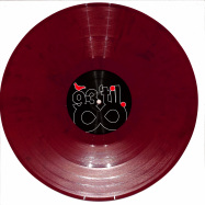 Front View : Unknown - 93 TILL INFINITY EP (RED MARBLED VINYL) - Vibez 93 / 93TI001