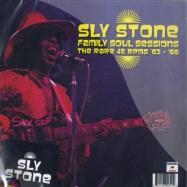 THE RARE 45 RPMS (LP)