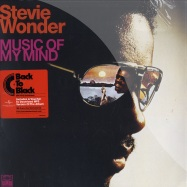 MUSIC OF MY MIND (LP) / 180g Vinyl Remastered