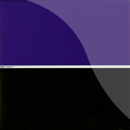 Front View : Gaiser - SOME SLIP, ELASTRIK - Minus / Minus112