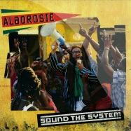 SOUND THE SYSTEM (LP)