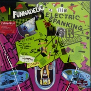 THE ELECTRIC SPANKING OF WAR BABIES (180G LP)