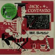 MR. BONGO (2X12 INCH GATEFOLD LP)