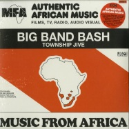 MUSIC FROM AFRICA VOL. 1 (LP)