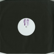 Front View : Roger 23 - EXTENDED PLAY - Ilian Tape / ITX08
