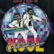 Front View : Kool Customer (ft. B.Bravo & Rojai) - KOOL CUSTOMER - Bastard Jazz / BJLP19