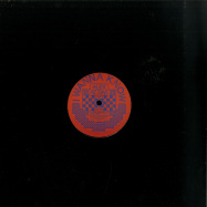 Front View : Alex Attias Ft. Georgia Anne Muldraw & Kid K - I WANNA KNOW - Visions Recordings / VISIO028