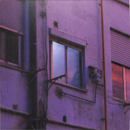 Front View : Crackazat - ALFA EP (RICK WADE REMIX) 180 GR LIMITED FULL COVER - Heist Recordings / HEIST051