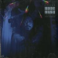 Front View : Mndsgn - BODY WASH (2X12 LP + MP3) - Stones Throw / STH2372LP