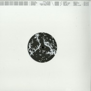 Front View : Various Artists - ARPEGE 001 - Arpege Records / ARP001
