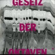 Front View : Gesetz Der Oktaven - KLIRRFAKTOR EP - Third Ear / 3eep201801