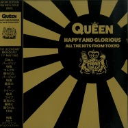 Front View : Queen - HAPPY AND GLORIOUS - ALL THE HITS FROM TOKYO (INCA GOLD LP) (B-STOCK) - Coda / AAVNY001
