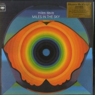 Front View : Miles Davis - MILES IN THE SKY (180G LP) - Music On Vinyl / MOVLP2385