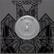 Front View : Al Wootton - REQUEST / PHILO (7 INCH) - Zam Zam Sounds / ZAMZAM78