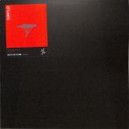 Front View : Ivaylo - ENSOM KRAFT (LP+MP3) - Full Pupp / FP073