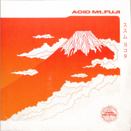 Front View : Susumu Yokota - ACID MT.FUJI (LTD RED/ORANGE VINYL , 2X12) - Midgar / MDGEM01ORANGE