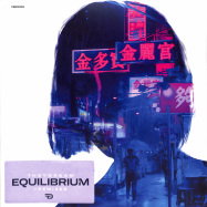 Front View : Theydream - EQUILIBRIUM + REMIXES - FCKNG SERIOUS / FSRX001