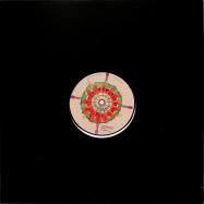 Front View : Kermesse - ESPERANZA EP (ELFENBERG REMIX) - Kamai Music / KAMAI007