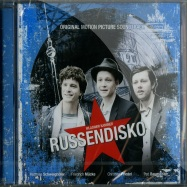RUSSENDISKO SOUNDTRACK (CD)