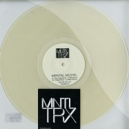 Front View : Mental Model - MENTAL MODEL EP (VINYL ONLY) - Mental Trax / MNTLNO.101