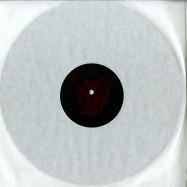 Front View : Martin Landsky - TREAT ME BAD (INCL GORGE RMX) - Still Hot / SH007-1