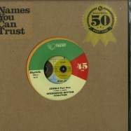 Front View : Greenwood Rhythm Coalition - JEWELS (7 INCH) - Names You Can Trust / NYCT7050
