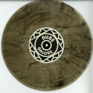 Front View : Von D ft. Rider Shafique - DUBS GALORE REMIXES (CLEAR & BLACK VINYL) - Dubs Galore / DOR006