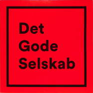 Front View : Alexander Skancke - THE MOUTH EP (FETT BIRGER REMIX) - Det Gode Skelsab / DGS003