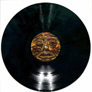 Front View : Space Drum Meditation - SDM004 (GREEN TRANSPARENT VINYL) - Space Drum Meditation / SDM004