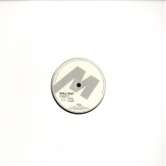 Front View : Mike Wall - ARCADE EP - Modulat001