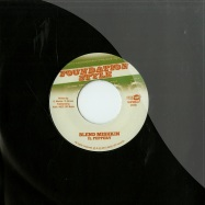 FOUNDATION STYLE (7 INCH)