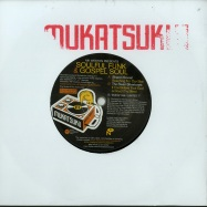 Front View : Sharon Revoal - REACHING FOR OUR STAR (7 INCH) - Mukatsuku  / mukat036