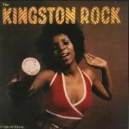 KINGSTON ROCK (EARTH MUST BE HELL) (LP)