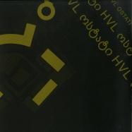 Front View : HVL - OSTATI (2LP) - Organic Analogue / OA 008