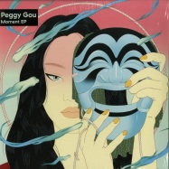 Front View : Peggy Gou - MOMENT EP - Gudu Records / GUDU001