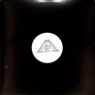 Front View : Unknown Artist - BLACK - Paradise Pizza / PPPP-04B