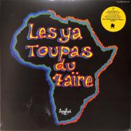 Front View : Les Ya Toupas Du Zaire - LES YA TOUPAS DU ZAIRE (LP) - Rebirth On Wax / ROW004LP