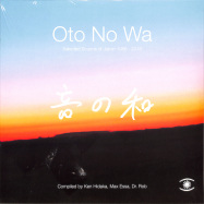 Front View : Various Artists - OTO NO WA - SELECTED SOUNDS OF JAPAN 1988 - 2018 (COLOURED 2LP) - Music For Dreams  / ZZZV19007CL