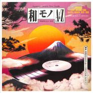 Front View : Various (Slctd By Dj Yoshizawa Dynamite & Chintam) - WAMONO A TO Z VOL.3 (LP) - 180G / 180GWALP03