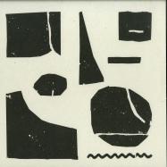Front View : Various (Al Dobson Jr...) - VARY 01 - Vary / Vary01