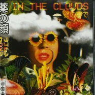 Front View : Drugface - IN THE CLOUDS - Multi Culti / MC042