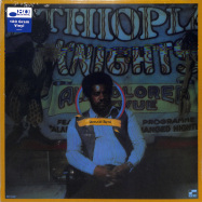 Front View : Donald Byrd - ETHIOPIAN KNIGHTS (180G LP) - Blue Note / 7759664