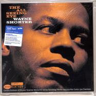 Front View : Wayne Shorter - THE ALL SEEING EYE (TONE POET VINYL) (LP) - Blue Note / 3514963